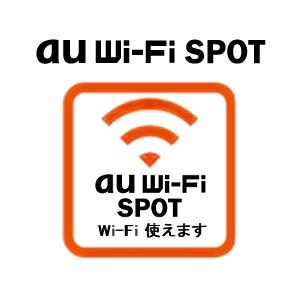 الانترنت في اليابان