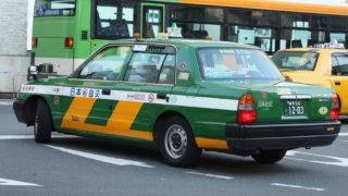 التاكسي في اليابان
