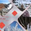 6- عجائب الثلج في اليابان